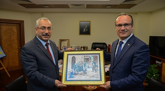 MHP Kahramanmaraş İl Başkanı Doğan, Rektör Deveci'yi Ziyaret Etti
