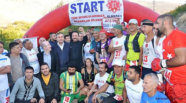 ELBİSTAN-AFŞİN-EKİNÖZÜ ULTRAMARATON TÜRKİYE ŞAMPİYONASI START ALDI!