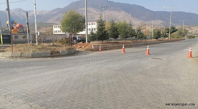 Nurhak'ta İki Mahalle Covid-19 Karantinasına Alındı
